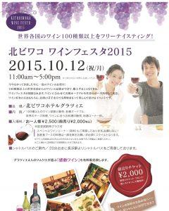 www.k-grazie.co.jp