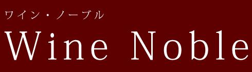 Wine Noble
