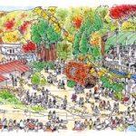 2015年 ココファームワイナリー「ハーヴェストフェスティバル」【栃木】(11/14〜11/15 )