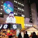 【大阪】ドイツクリスマスマーケット2015年(11.20〜12.25)