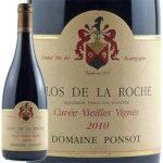 【特級畑】クロ・ド・ラ・ロッシュ (Clos de la Roche)