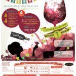 【ニセコ】2016 ワインカーニバル「ワイン風呂とワインバー」が開催中