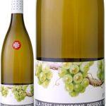 G7伊勢志摩サミットで提供されたワインの一覧