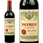 2018年 芸能人格付けチェック出題ワインは『ペトリュス』GACKTさんなら楽勝?